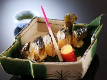 鮎の黄身寿司