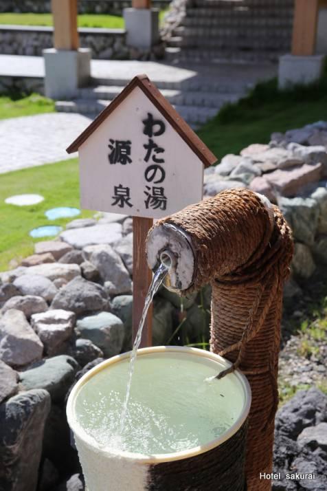 綿の湯源泉