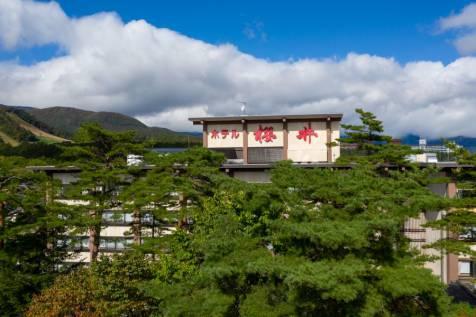 草津温泉スキー場とホテル櫻井
