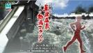 第5回草津温泉熱湯マラソン開催に伴う交通規制のお知らせ