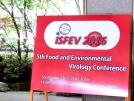 国際食品・環境ウィルス学会シンポジウム開催中