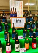 新たな時代を祝う酒 花酵母プリンセス・ミチコ~吟醸  秘幻~