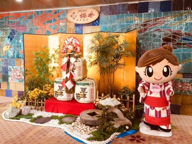 ◆謹賀新年◆さくらいっ娘と記念撮影